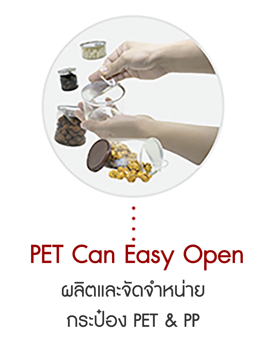 pet_can